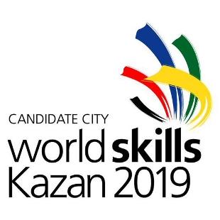 Сайт заявочной компании WorldSkills Kazan 2019